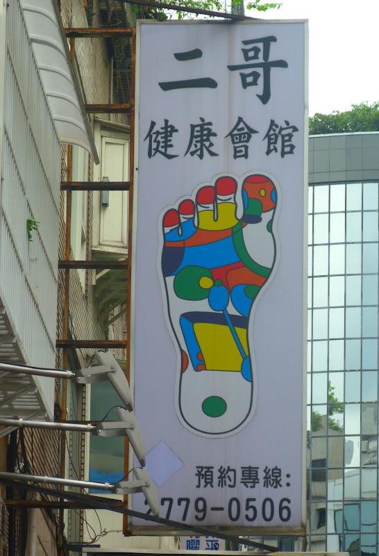Taipei. massage des pieds. Foot massage