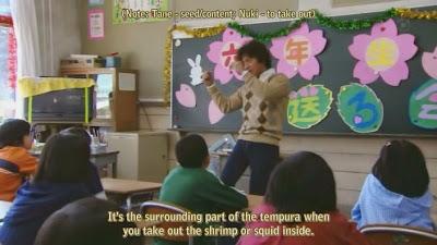 change asakura teacher