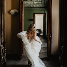 Wedding photographer Marina Nazarova (MarinaN). Photo of 02.05.2018