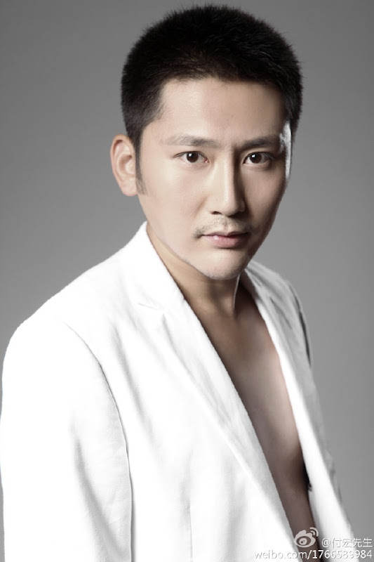 Fu Hong China Actor