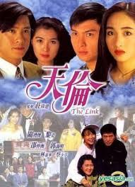 Thiên Luân (SCTV9)