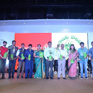 Celebs At Kalamandir Foundation 6th Anniversary Pics