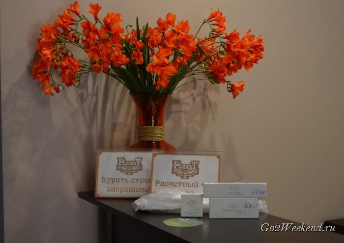 гостиница Респект Смоленск