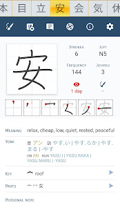 App JA Sensei Learn Japanese APK for Windows Phone