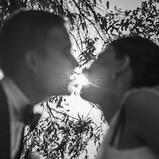 Wedding photographer Tatyana Kulikova (TatyyanaKulikov). Photo of 20.09.2016