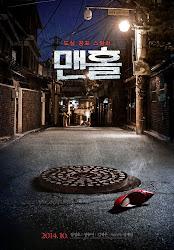 Manhole - Sát thủ cống ngầm