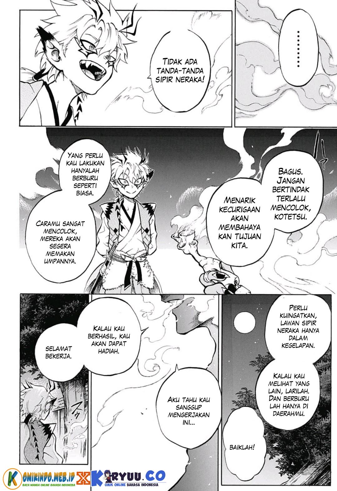 Gokutei Higuma Chapter 7