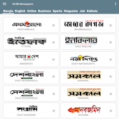 Bangla Newspaper - All