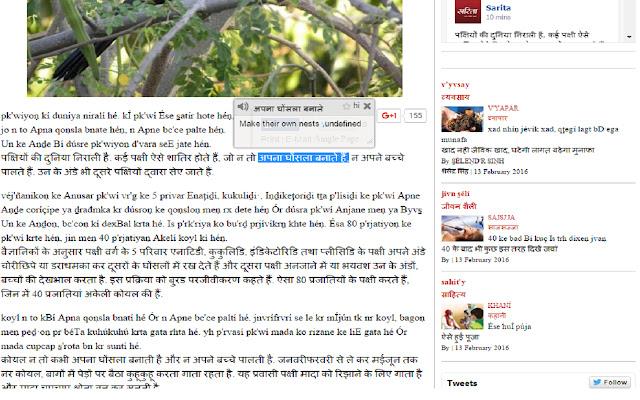 IndiaEasy Hindi Bengali Telugu in Latin