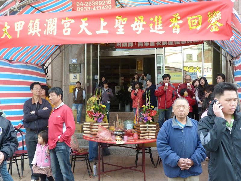 TAIWAN . Fête de la déesse Mazu - P1120189.JPG