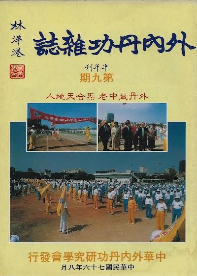 雜誌9-01.jpg