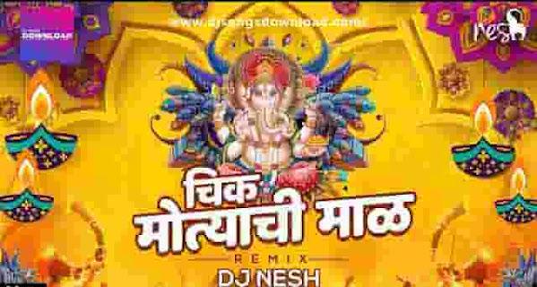 Ashi Chik Motyachi Maal Dj NeSH