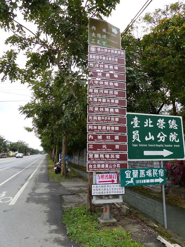 Yilan, Neicheng - P1030378.JPG