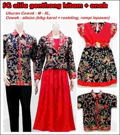 Jual baju batik pasangan suami istri model gamis terbaru ORDER