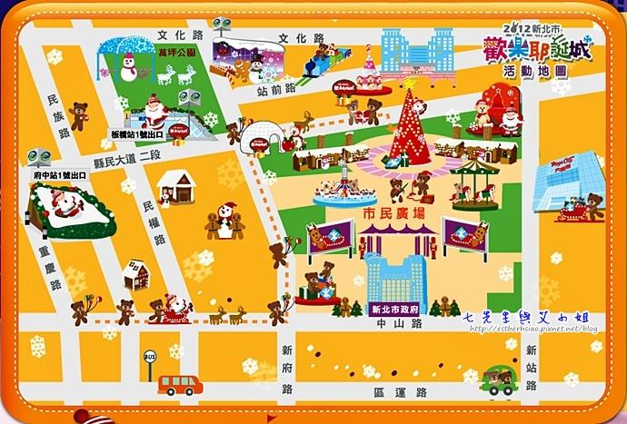 19 2012新北市歡樂耶誕城地圖