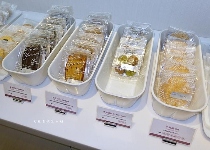 12 SweetsPURE 森貝爾手做甜點