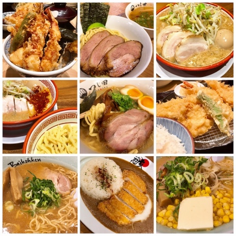 Image result for waikiki yokocho ramen road