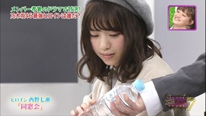 161213 NOGIBINGO!7~女の子なら輝きたい!最強ヒロイン決定戦~.ts - 00220