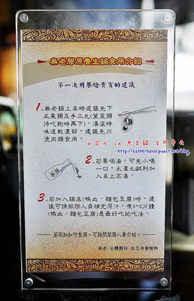 14 食用建議