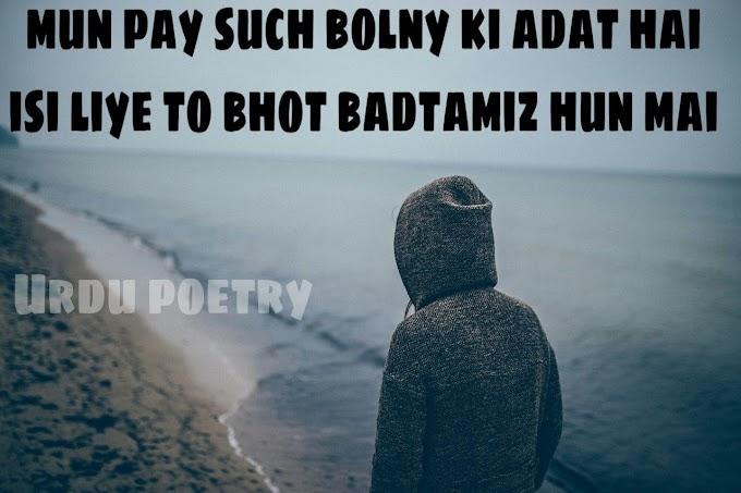 Attitude Shayari - Urdu Poetry