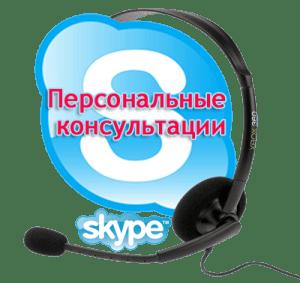 Психологическое консультирование онлайн - подход НЛП