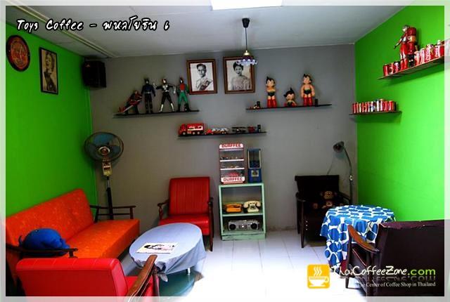 Toys Coffee
