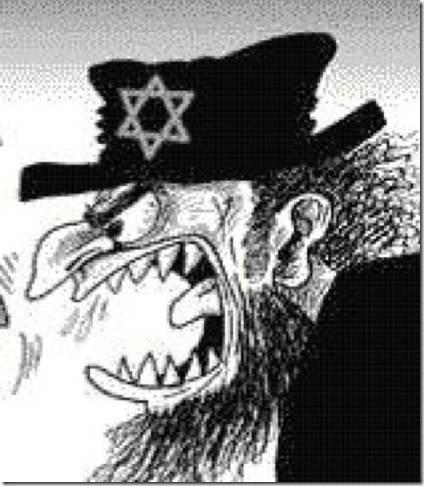 Εβραϊκή υπηρεσία γνωριμιών Μιννεάπολις