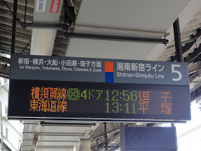 DSC03715.JPG