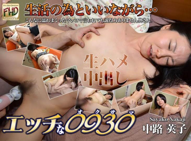 WS2019-01-16_08_44_27.JPG