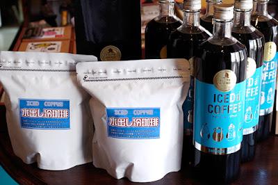 バンカオリジナル:水出し冷珈琲&アイスコーヒーブラック