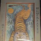 2014 Japan - Dag 8 - jordi-DSC_0596.JPG