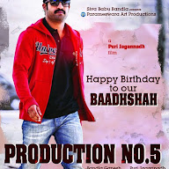 NTR Birthday Posters