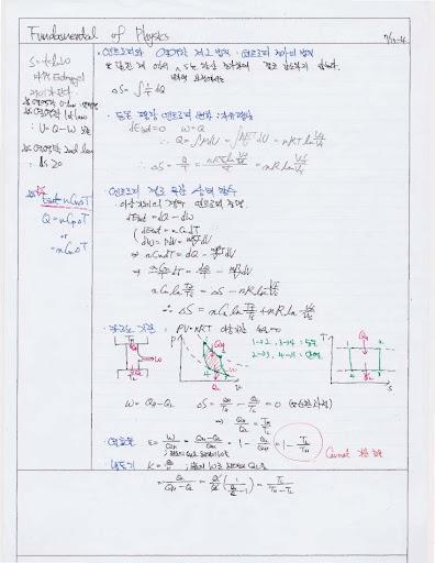 Hogeonys_Notetaking_Fundamental_of_Physics_%2525ED%25258E%252598%2525EC%25259D%2525B4%2525EC%2525A7%252580_25.jpg