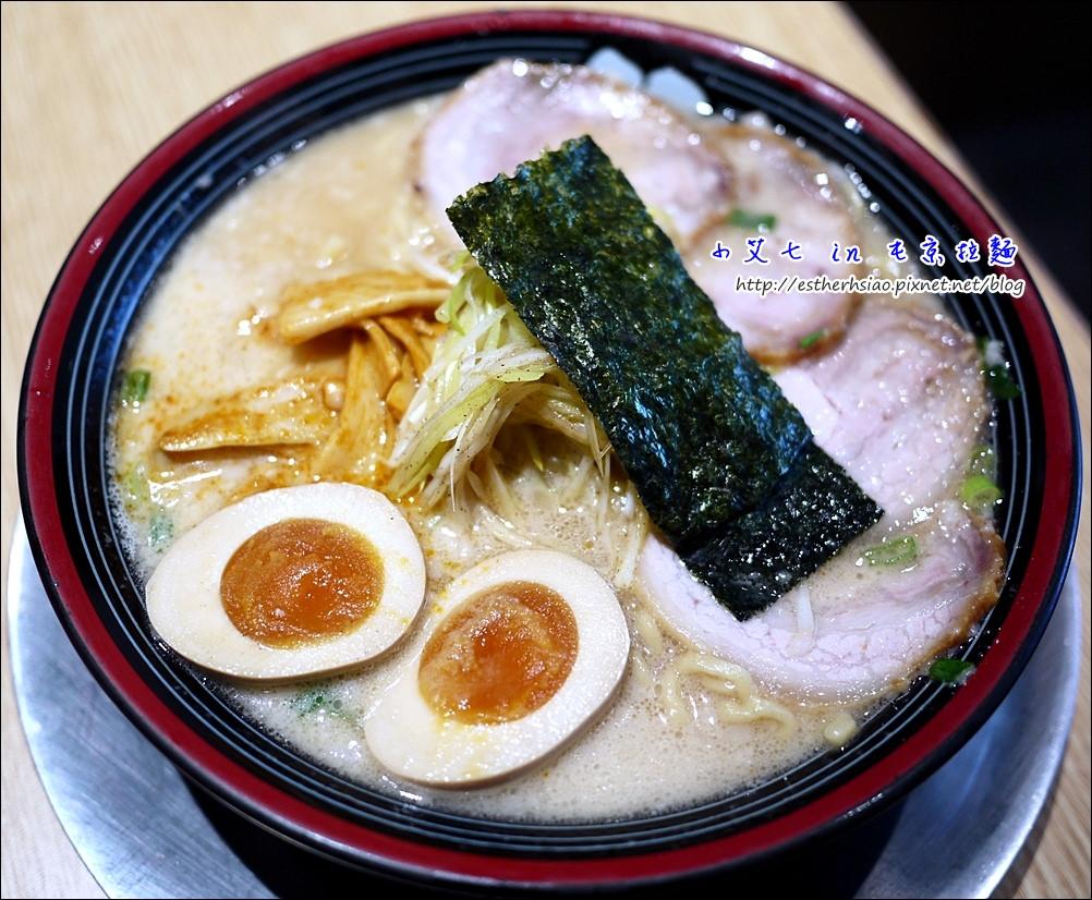 8 東京豚骨拉麵