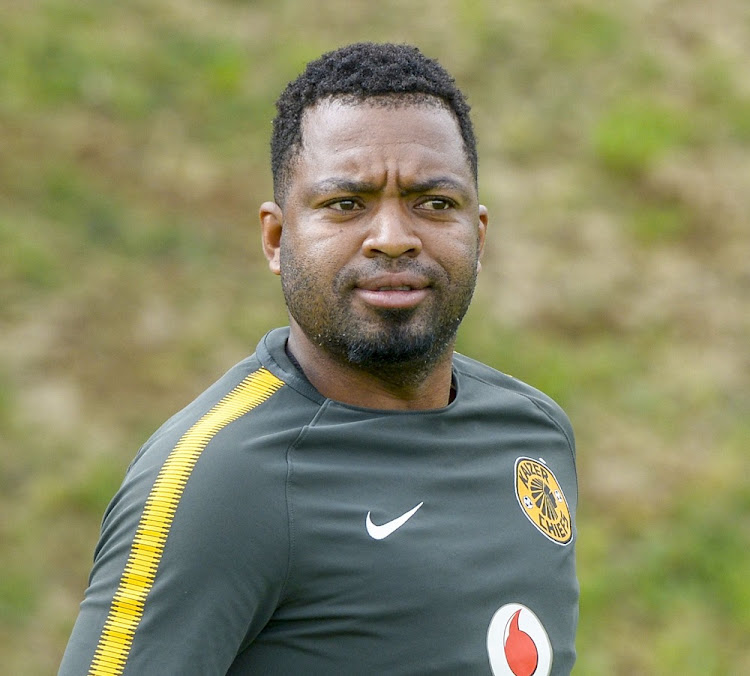 Itumeleng Khune. Picture: GALLO IMAGES