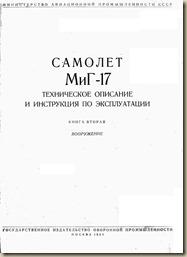 Mig-17 -02