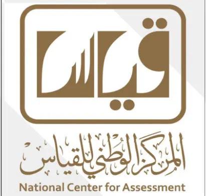 رابط استعلام نتائج قياس القدرات برقم الهوية 1442 عبر موقع Qiyas