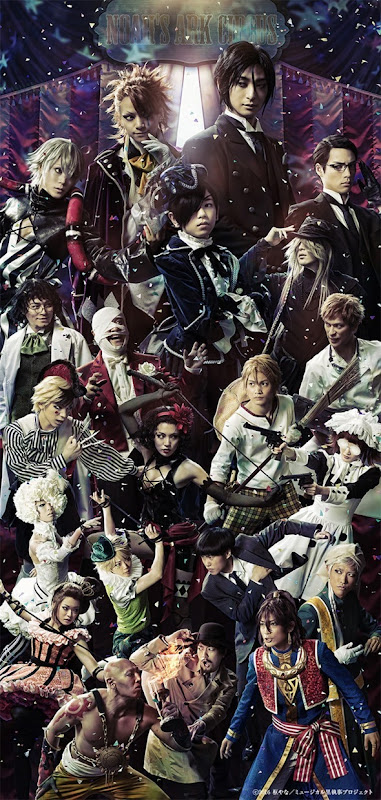 black-butler-4th-musical-new-visual