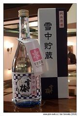 sake-snih