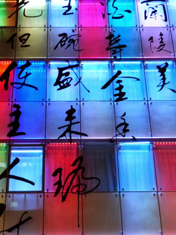 Taipei Zhong Shan Hall et Ximending - P1020778.JPG