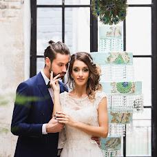 Wedding photographer Artemiy Orlov (orlov). Photo of 02.06.2016