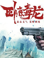 Undercover Dragon China Movie