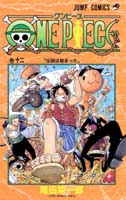 One Piece tomo 12 descargar