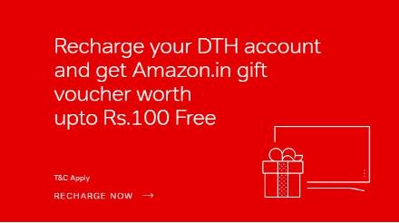 Airtel DTH - Get Upto Rs.100 Amazon Voucher On DTH Recharge