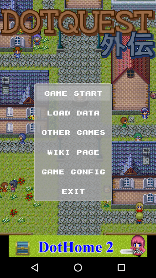 DotQuest外伝【RPG】- screenshot