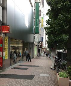 Apple Store 渋谷 2013年10月9日14時ごろ