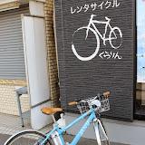 2014 Japan - Dag 7 - marjolein-IMG_1042-0023.JPG