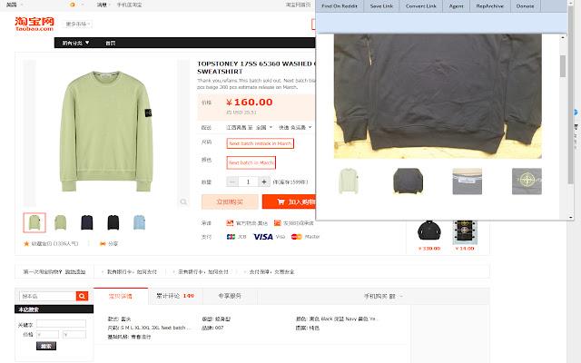 TaoBao Tool Kit