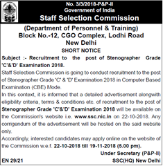 SSC Stenographer Exam 2018 Notification www.indgovtjobs.in