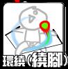 https://sites.google.com/site/diaboloclassroom/dan-ling-fen-lei-xi-tong/1ling-rao-jiao